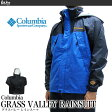 Columbia コロンビア レインスーツ レインコート グラスバレーレインスーツ PM0023 GRASS VALLEY RAINSUIT メール便不可 02P03Dec16