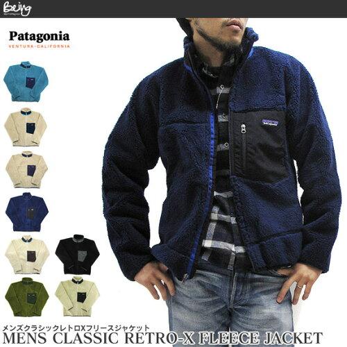 Patagonia パタゴニア フリース レトロX 23055 メンズ クラシック レトロ-X フリース ジャケット M...
