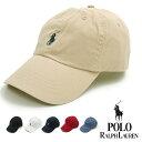 【メール便配送】POLO RALPH LAUREN ポロ・ラルフローレン 帽子 メンズ 65164 ワンポイント ポニー キャップ 帽子 One Point Cap ローキャップラルフ アメカジ・・・