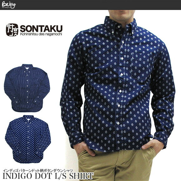 globe-int | Rakuten Global Market: SONTAKU Sonntag shirt HD99998 ...