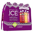 Purple Variety Pack, Sparkling Ice Variety Pack, 17 Fl. Oz (Pack of 12) - Packaging May Vary