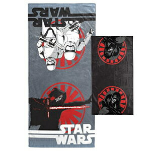 Jay Franco Star Wars Ep7 Battle Front 2 Piece Co