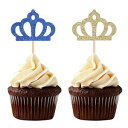 Royal Prince Crown Cupcake Toppers Boy Birthday Party Baby