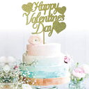 GrantParty Glitter Gold Happy Valentine's Day Cake Topper