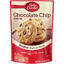 Betty Crocker Cookie Mix Chocolate Chip Snack Size Makes 1