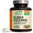 Liver Cleanse Formula 1100mg - Extra Strength 22