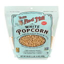 Bob's Red Mill Whole White Popcorn, 30ounce