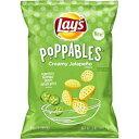 Lay's Poppables Creamy Jalapeño Potato Chips Snac