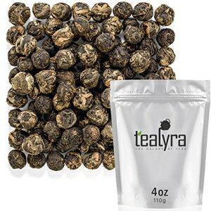 Tealyra-ライチブラックドラゴンパール-エキゾチックスウィート
