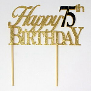 All About Details Happy 75th Birthday Cake Topper,1pc, 75th Birthday, Cake Decoration, Party Decor (Gold & Black)画像