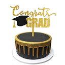 Gold Acrylic Congrats Grad Cake Topper for 2020 G