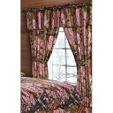 Regal Comfort The Woods Pink Camouflage 5pc Curtai