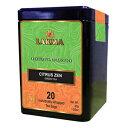 Lakma Premium Tea Collection Citrus Zen Green Tea