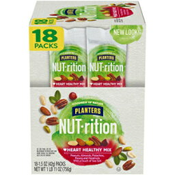 PLANTERS NUT-ritionハートヘルシーミックス、1.5オンスバッグ(18パック)| 外出先のスナック、仕事のスナック、学校のスナック| キャンプスナックとアクティブライフスタイルスナック| 満足のいくナッツミックス| コーシャ認定 Planters NUT-rition Heart Hea