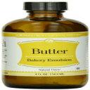 ローランオイルエマルジョン、バター、4オンス LorAnn Oils