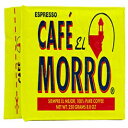 Premium Ground Coffee - from Café El Morro. 250g