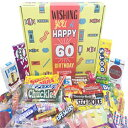 Woodstock Candy Retro Gift Box for 60th Birthday