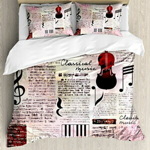 Ambesonne Old Newspaper Duvet Cover Set, Classical