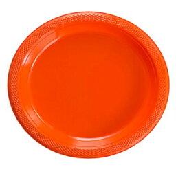Exquisite Plastic Dessert/Salad Plates - Solid Color Disposable Plates - 50 Count … (7 Inch, Orange)