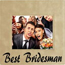Country Livin Design Co Best Bridesman Engraved Leather Picture Frame Brother of the Bride Bridesman Gift Light Brown