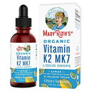 Organic Vitamin K2 (MK-7) Lemon Liquid Drops by