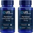 Life Extension Pyridoxal-5'-Phosphate Caps P5P 100