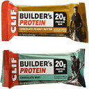 Clif Buildersプロテインバーバラエティーパック、18カウント、1パック Clif Bar Clif Builders Protein Bar Variety Pack, 18 Count, Pack of 1