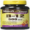 Mason Vitamins B 12 500 mcg Tablets, 60 Count