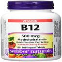 Webber Naturals Vitamin B12 (Methylcobalamin) Subl