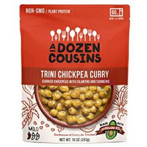 十数人のいとこによるトリニひよこ豆カレー  天然グルテンフ