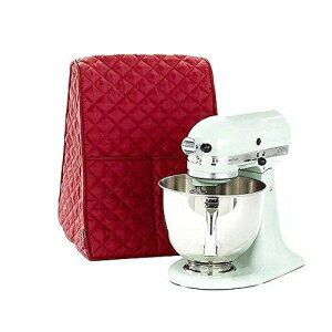 Stand Mixer Dust-proof Cover with Organizer Bag fo