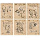 Vintage Piano Patent Poster Prints, Set of 6 (S
