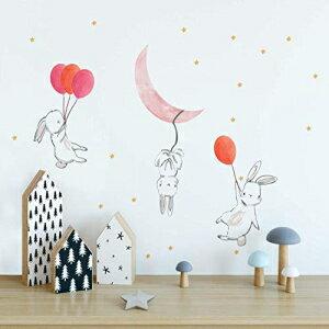 Murwall Cartoon Rabbit Wall Decal Colorful Balloon