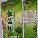 Ge Xian Weng Ban Lan Gen Herbal Supplement
