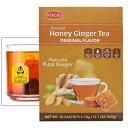 Pocas Instant Honey Ginger Tea Bundle (3 Pack)