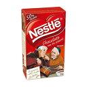 Nestlé Chocolate em Pó Dois Frades