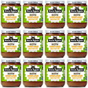 Once Again Organic Lightly Sweetened Sunflower Seed Butter, 16 Ounce - 12 per case.