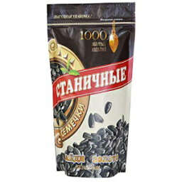 ロシア産ローストアンシェルドヒマワリの種14oz(400gr) Stanichnye Roasted Unshelled Sunflower Seeds from Russia 14oz (400gr)