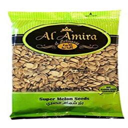 Al Amira Egyption Melon Seeds Egyption Melon Roasted and Salted Seeds 12.34 Oz. 350 gm Net weight By: Al Amira El Lebnania بزر مصري شمام سوبر من الأميرة اللبنانية
