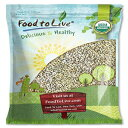 Food to Live Organic Sprouted Sunflower Seeds, 8 Pounds — Non-GMO, Kosher, No Shell, Unsalted, Raw Kernels, Vegan Superfood, Bulk
