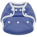 Coquí Baby The Ritornello Multi-Size Cloth Diaper Cover from Newborn to Toddler (Starry Night)