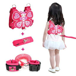 Lehoo Castle Toddler Leash for Walking, Safety Harness for Kids, Toddler Baby Leash with Safety Lock, Anti Lost Wrist Link Safety Wrist Link for Toddlers (Butterfly)