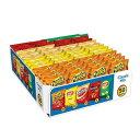 Frito Lay Frito-Lay Flavor Variety Pack, 50 Ounce