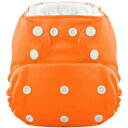 Coquí Baby Hero Pocket Cloth Diaper with 2 Microfiber Inserts