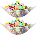 Gulisanto [2 Pack]Jumbo Toy Hammock for Stuffed Animals Durable Plush Toys Organizer Storage Net, Easy to Install, Large, Expands to 5.9 Feet