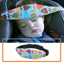 Luckyiren Baby Head Support for Car Seat-Car Seat Head Support for Toddler-Car Pillow-Child Car Seat Head Support-Safety Car Seat Neck Relief-Offers Protection and Safety for Kids-Baby Shower Gift