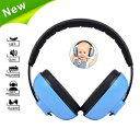YiXingC Kids Toddler Baby Ear Protection, Noise Cancelling Headphones for Babies, Baby Ear Earmuffs Noise Reduction for 0-3 Years