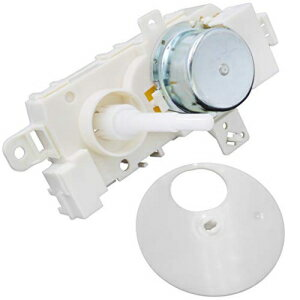 Supplying Demand W10537869 Dishwasher Diverter Valve Motor Compatible With Whirlpool Fits 2684962, PS5136127画像