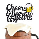 Joymee 65 Birthday Cake Topper Cheers & Beers to 65 Years Cake Decor 65th Birthday Wedding Anniversary Party Supplies Glitter Decorations 1-Pack