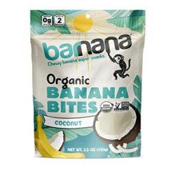 Barnana Organic Chewy Banana Bites-ココナッツ-3.5オンス、3パックバイツ-美味しいカリウムが豊富なバナナスナック-ランチディナースポーツハイキングナチュラルスナック-ホール30、パレオ、ビーガン Barnana Organic Chewy Banana Bites - Coconut - 3.5 Ou